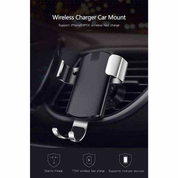 هولدر گوشی داخل ماشین